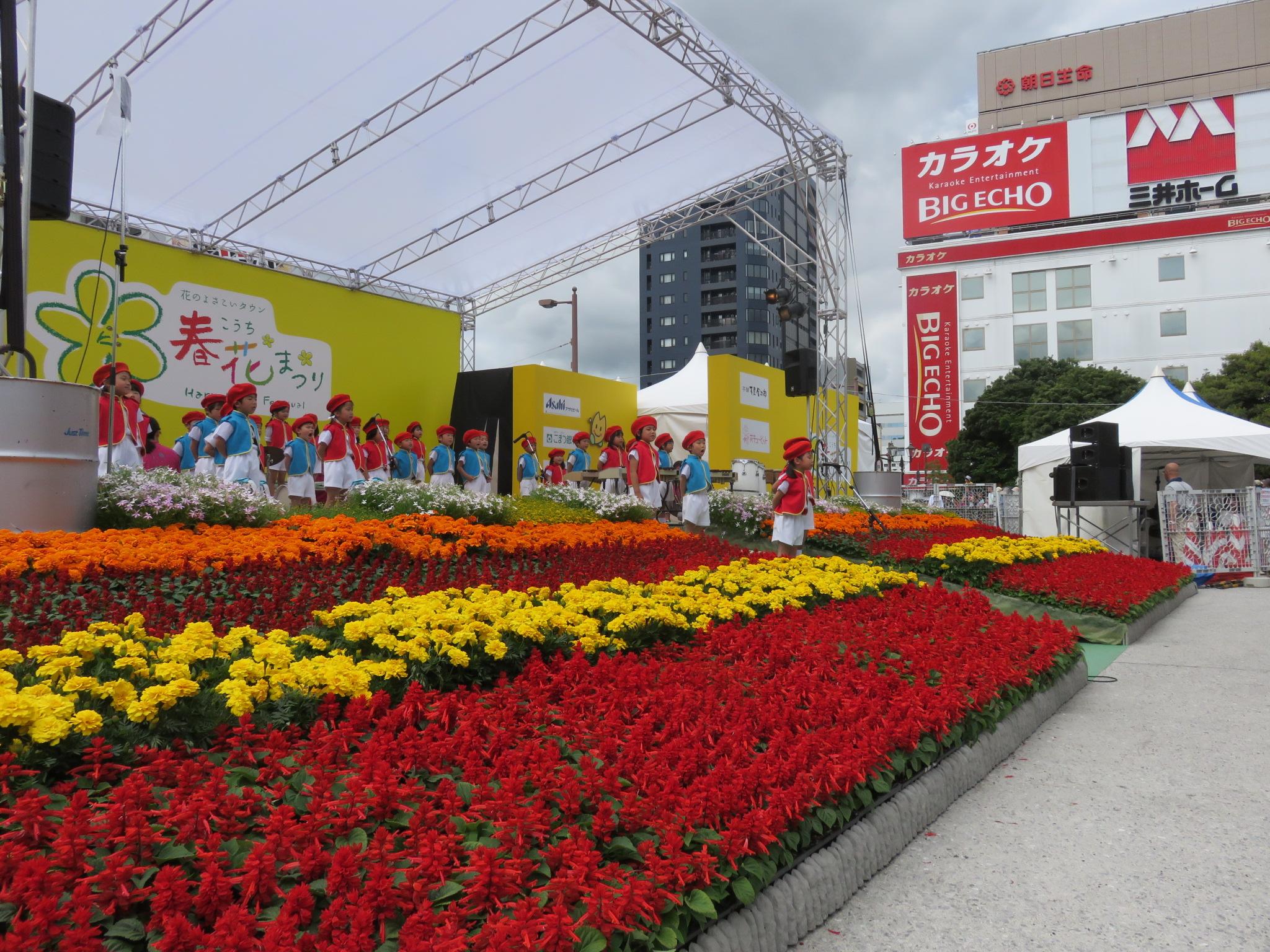 【詳細追加!】花のよさこいタウン「こうち春花まつり」
